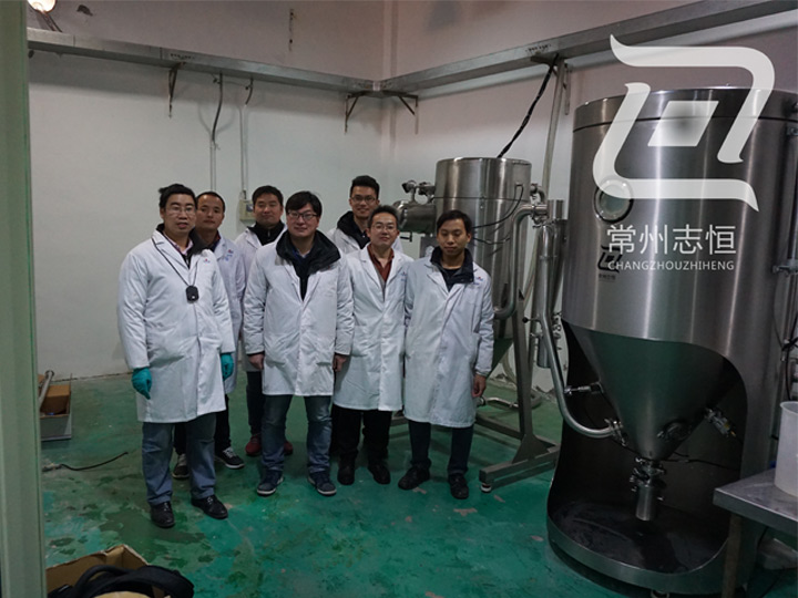 Experimental general purpose spray dryer PSD-5