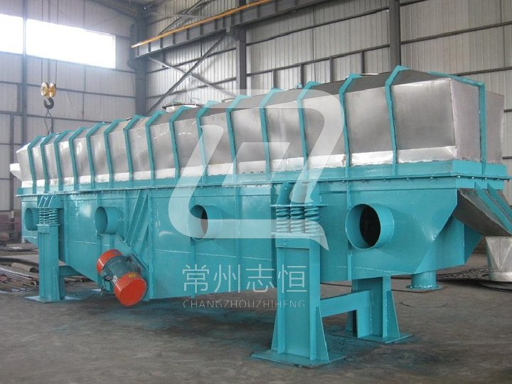 GZQ Vibration Fluidized Bed Dryer